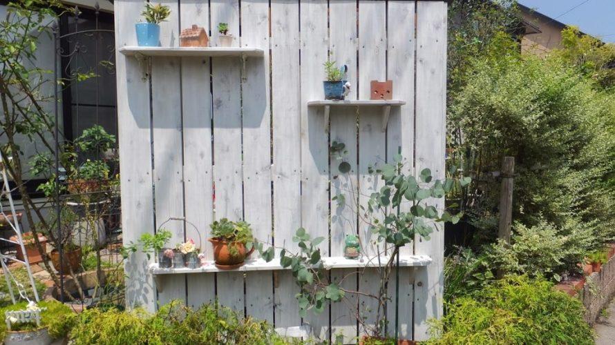 お庭の一部に新しい提案です!